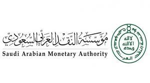 Cơ quan tiền tệ Ả Rập Saudi | Saudi Arabian Monetary Agency | 2dhHoldings