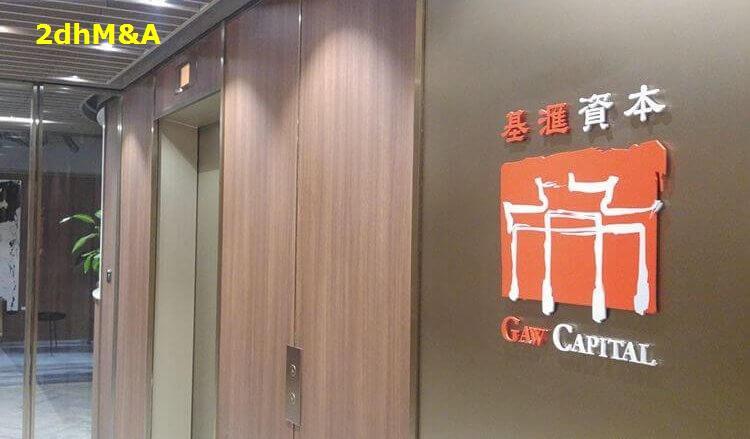 Gaw Capital Partners – Tiềm Lực Từ Ông Chủ Của Empire City