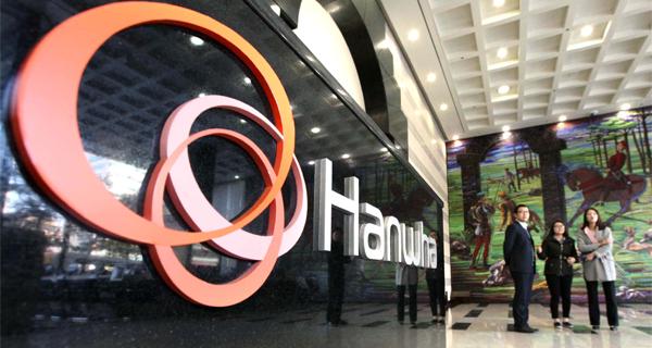 Văn phòng Đại dện Công ty Quản lý Quỹ Hanwha Asset Management Co., Ltd. tại Việt Nam  | 2dhHoldings